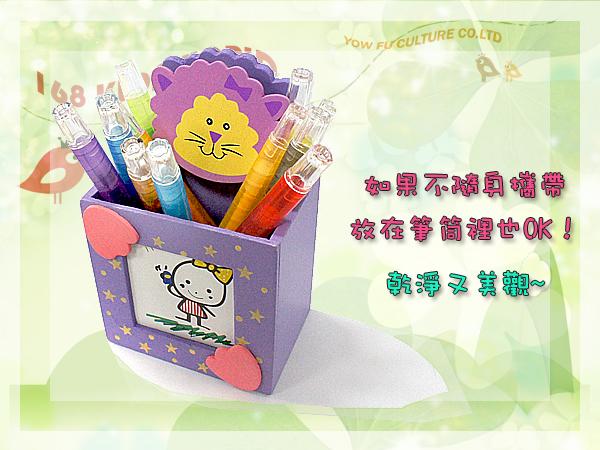 幼儿园的简笔画 快乐的幼儿园简笔画