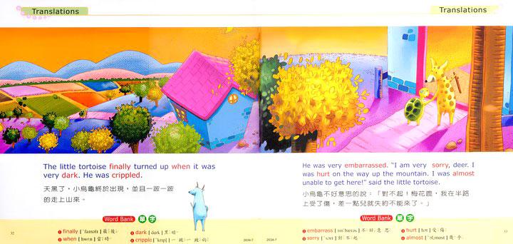 2013-03-31 15:29:33 标题更新:原标题 - 【晴天书城】幼福 宝宝心灵
