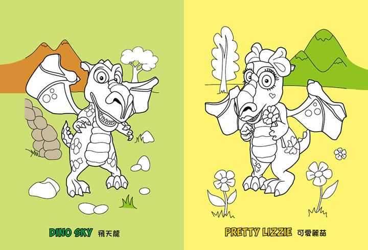 手指印画可爱恐龙