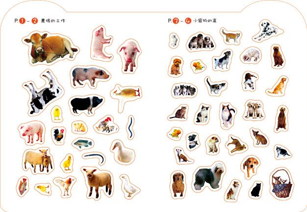 幼儿动物情景画