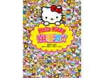 《今日限時》7087-2 Hello Kitty在哪裡