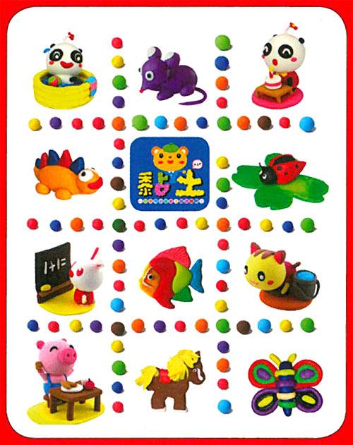 幼福 一起来用小麦黏土玩游戏吧!可爱动物园(8色)