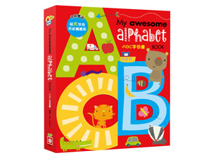 9203-5 My awesome alphabet book【ABC字母書】