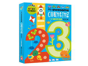 9203-6 Myawesome counting book【123數字形狀書】