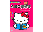 AM497 Hello kitty ABC練習本