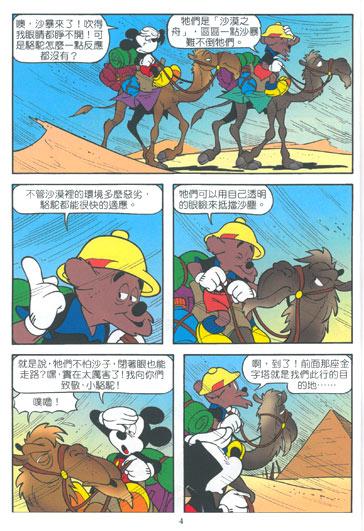 AM536童贞米迷系列漫画(终极十册)-168幼福全套狩漫画图片
