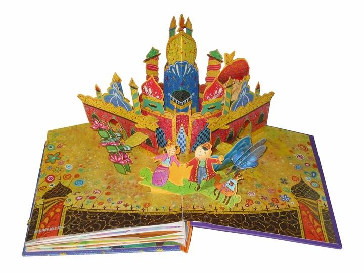 童话王国大立体书 杰克魔豆+阿拉丁神灯