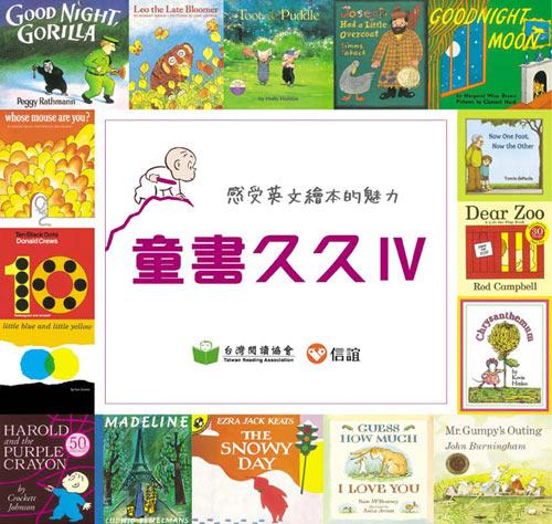 阅读英文绘本,是最直接打动孩子的方式!