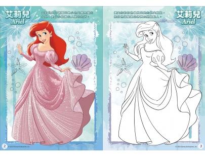 简易可爱公主的图片