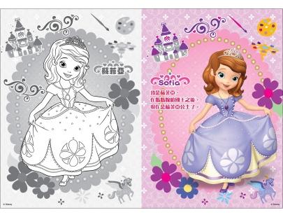 小公主苏菲亚国语版全集在线观看 小公主苏菲亚之国语 小公主苏菲亚
