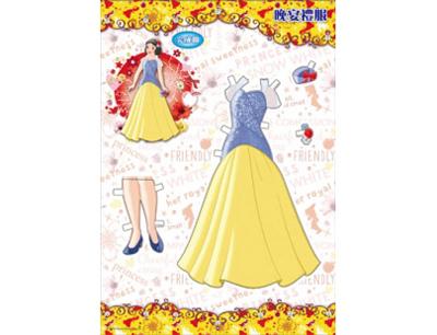 迪士尼公主纸娃娃全收藏-亮采项鍊