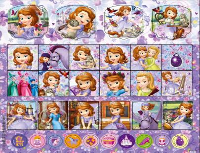 6 造型贴画 小公主苏菲亚