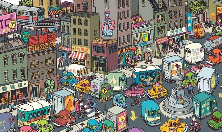 城市汽车画画作品