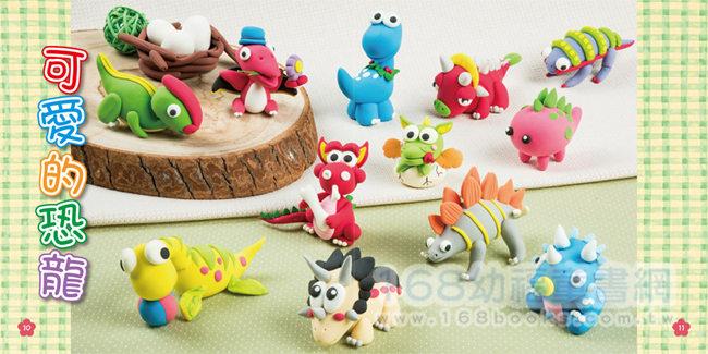 黏土造型可爱讨喜吸睛,带领小朋友进入黏土的卡哇伊世界.