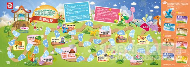 step的详尽教学步骤图,活泼生动易学习,带领小朋友轻松愉快完成作品!