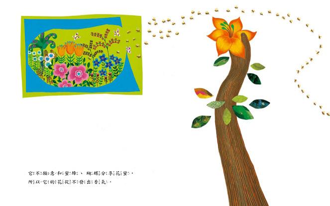 童简笔画各种大树