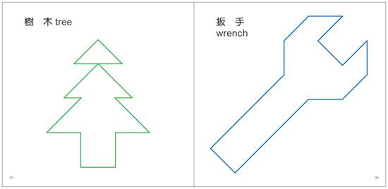 正方形图形创意_正方形图形图片