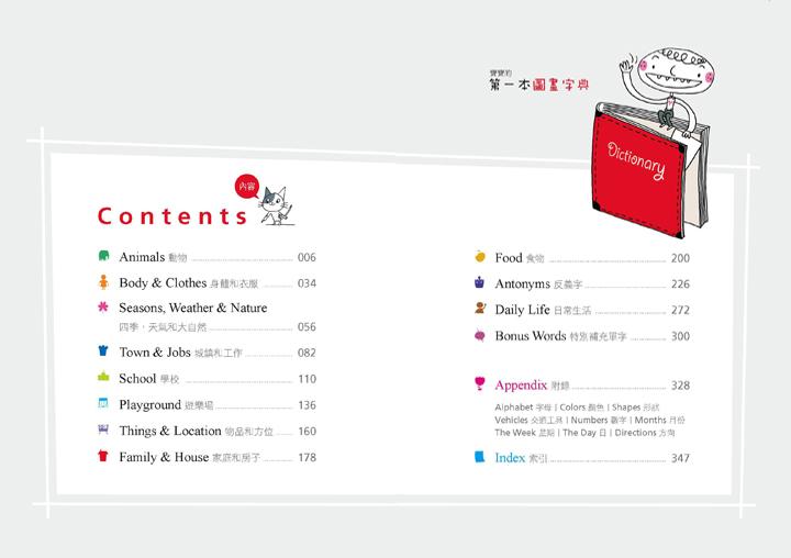 logo設計、各式平面廣告設計、印刷   專業LOGO設計【伊登設計】_插圖