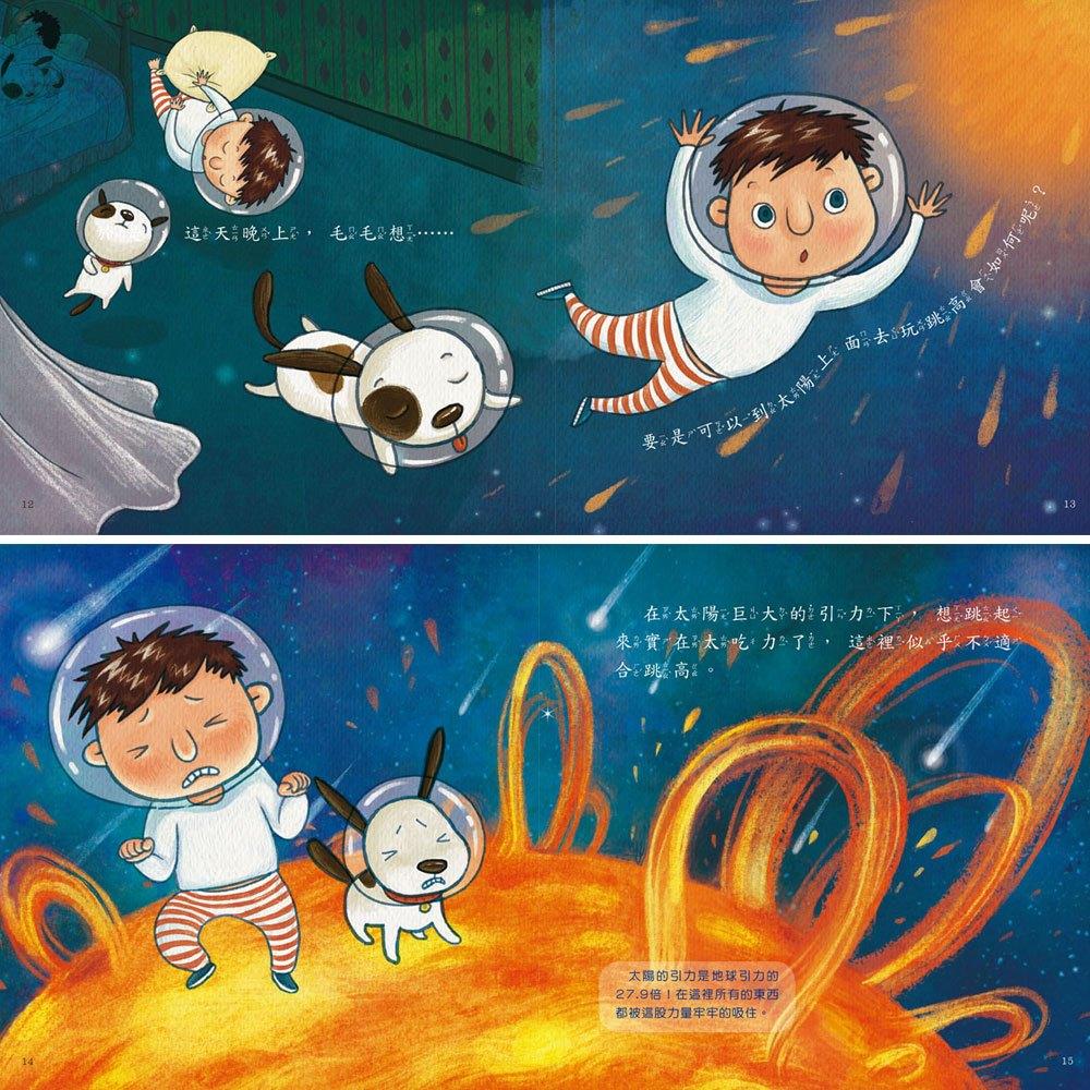 寶寶第一套科學繪本(6本彩色平裝書+6故事CD)