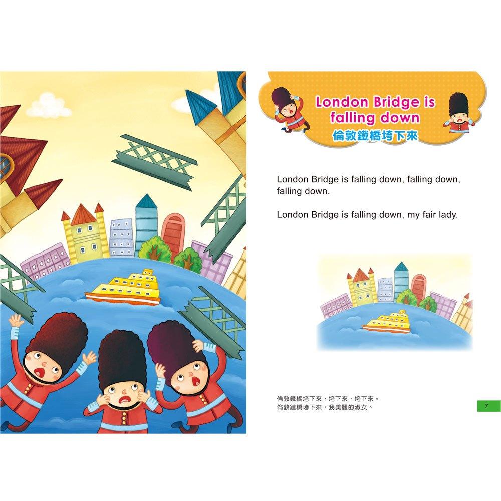 大家來唱ABC英文童謠(彩色精裝書+CD)