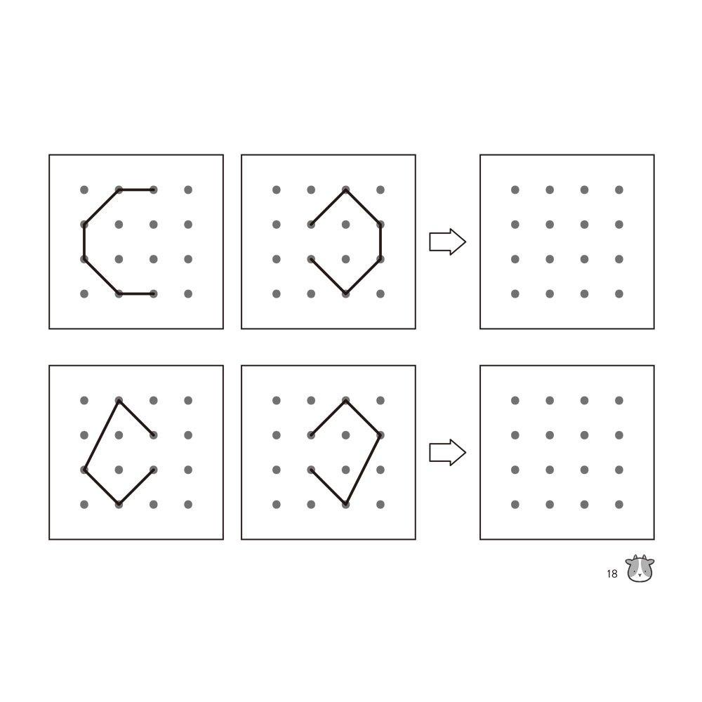 一日4分,啟發空間智能!疊加圖4X4練習