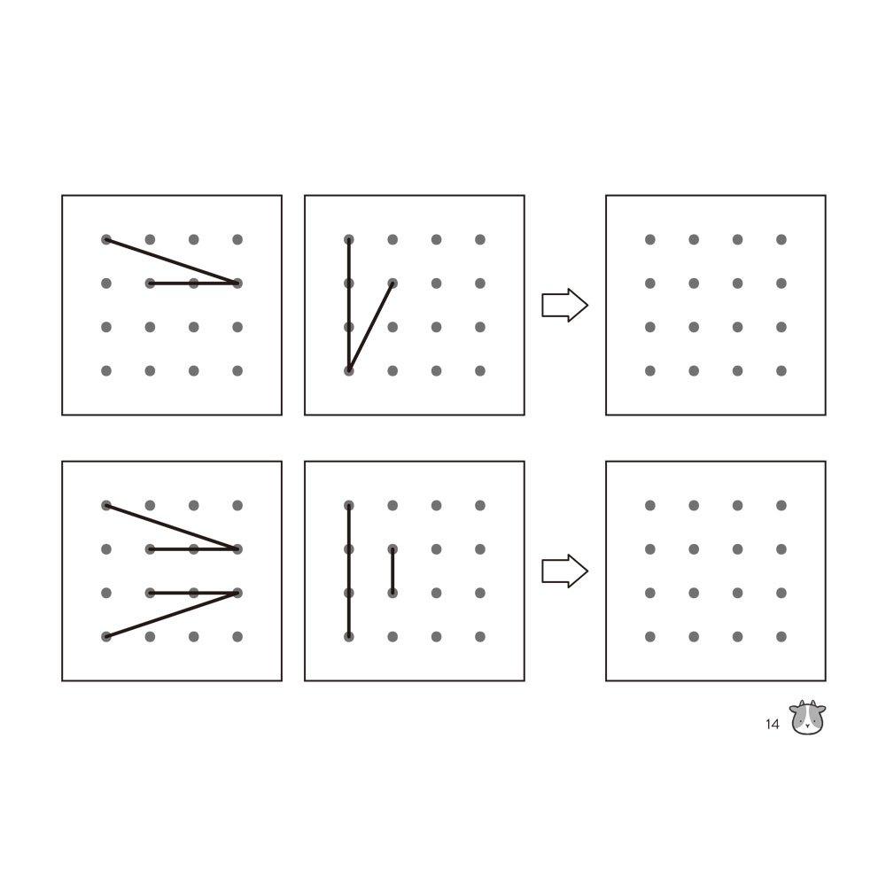 1日4分,啟發空間智能!疊加圖4X4練習