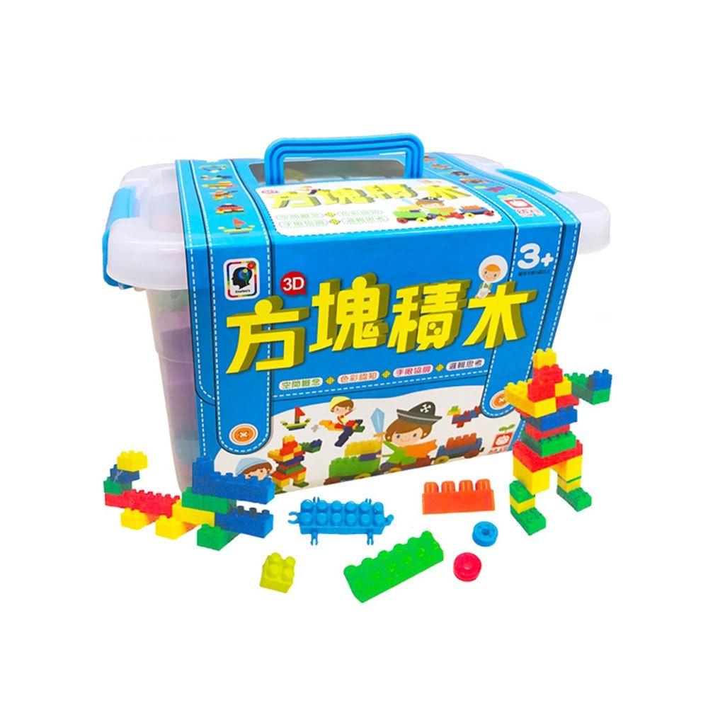 3D方塊積木(收納箱)