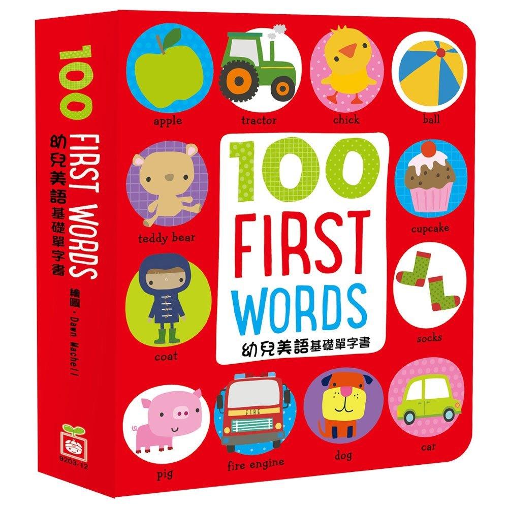 100 First words【幼兒美語基礎單字書】