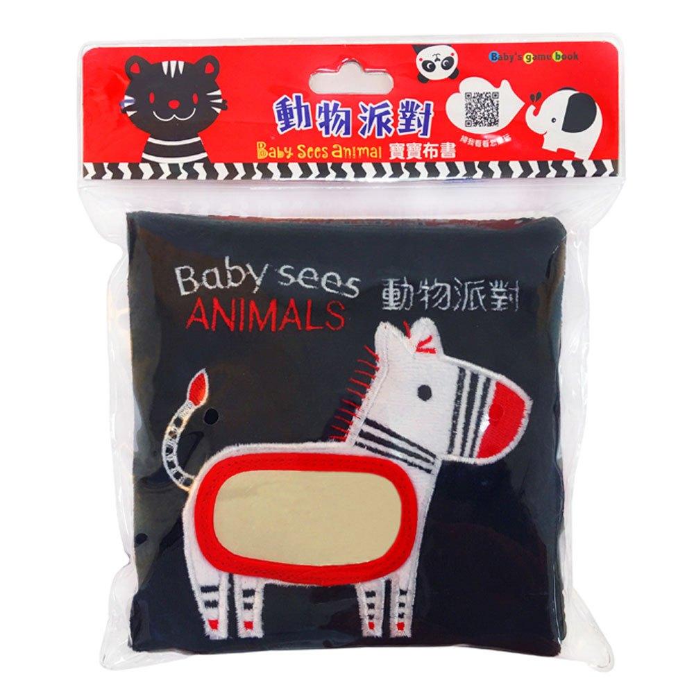 動物派對寶寶布書