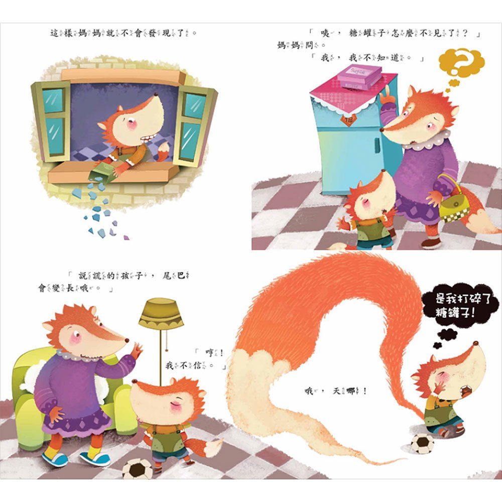 Baby小繪本─好習慣故事(10本彩色書+1CD)