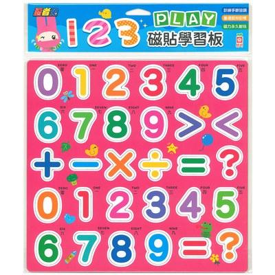 忍者兔123 PLAY磁貼學習板