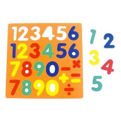Baby磁性學習板-123