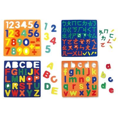 Baby磁性學習板【123+ㄅㄆㄇ+ABC+abc】(4組磁性學習板)