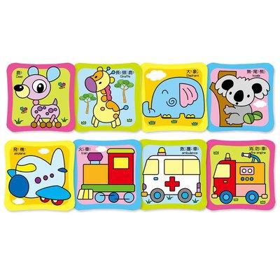 Baby小小拼圖-交通工具+可愛動物