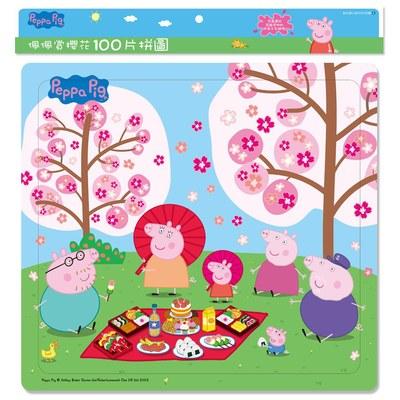 粉紅豬小妹:佩佩賞櫻花(100片)