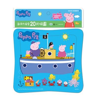 粉紅豬小妹海洋大探索拼圖,20片
