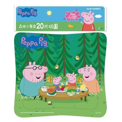 粉紅豬小妹20片拼圖:森林小餐桌