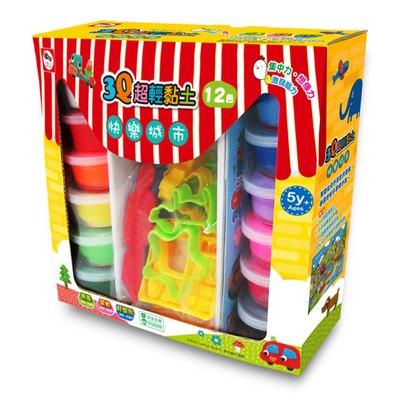 3Q超輕黏土-Enjoy快樂城市(12色)