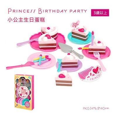 【美國B.Toys】小公主生日蛋糕PC2015Z