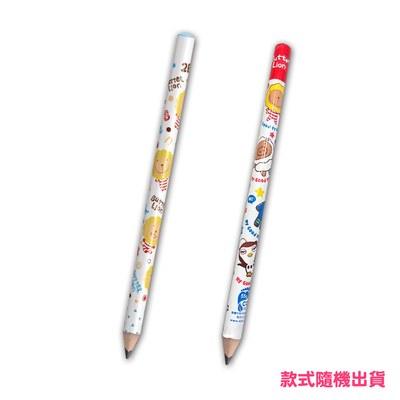 奶油獅學齡鉛筆三角鉛筆
