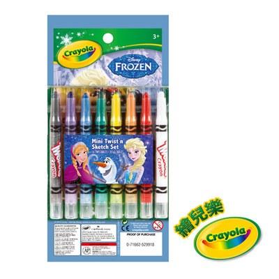 【美國crayola】繪兒樂 冰雪奇緣迷你旋轉蠟筆著色套裝