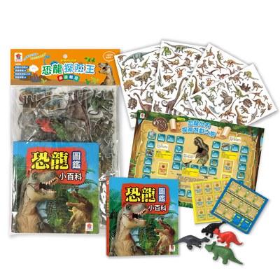 恐龍探險王桌遊組合