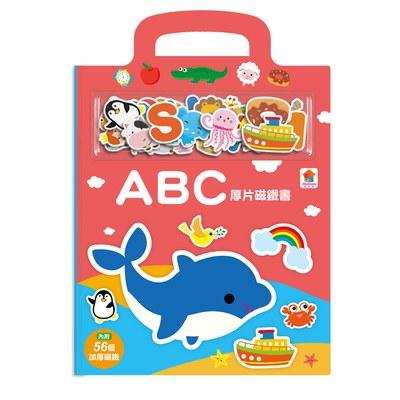 厚片磁鐵書:ABC