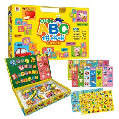 超好玩的ABC拼拼拼  磁鐵遊戲盒