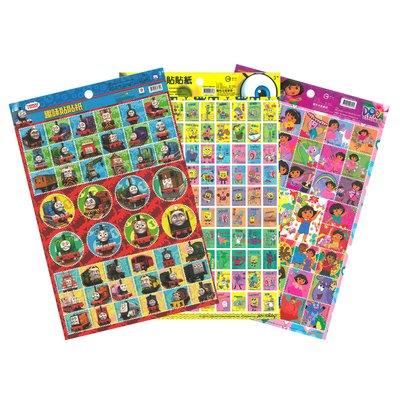 滿千贈品10013-2合1貼紙x1款 (1款共2大張貼紙,隨機出貨)
