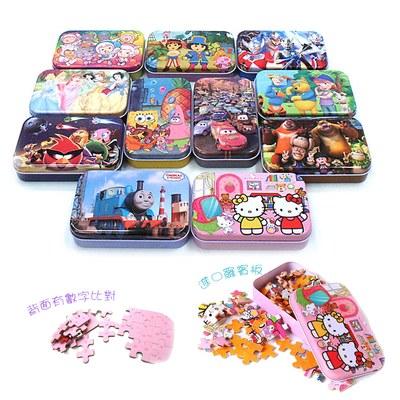滿兩千贈品20025-兒童卡通木製拼圖(60pcs)(隨機出貨x1款)