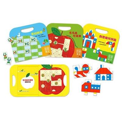 手提磁貼遊戲書組-青蛙跳棋、創意幾何拼圖、毛毛蟲吃蘋果