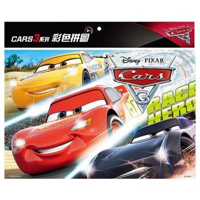 Cars 3 彩色拼圖(A)