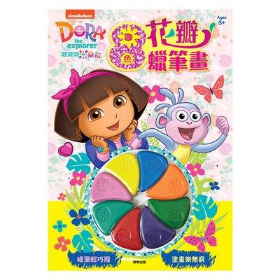 8色花瓣蠟筆畫-愛探險的朵拉