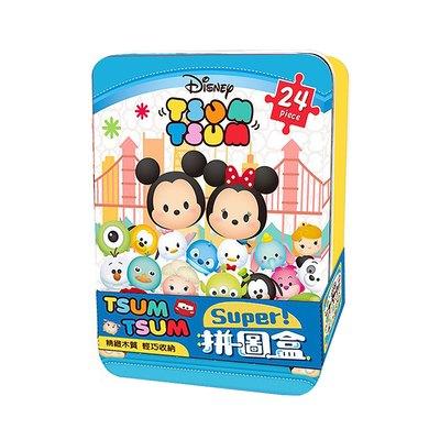 Super!拼圖盒-Tsum Tsum(24片)